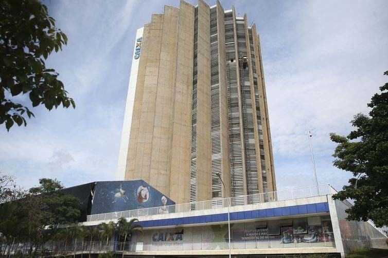 ArquivoAgência Brasil