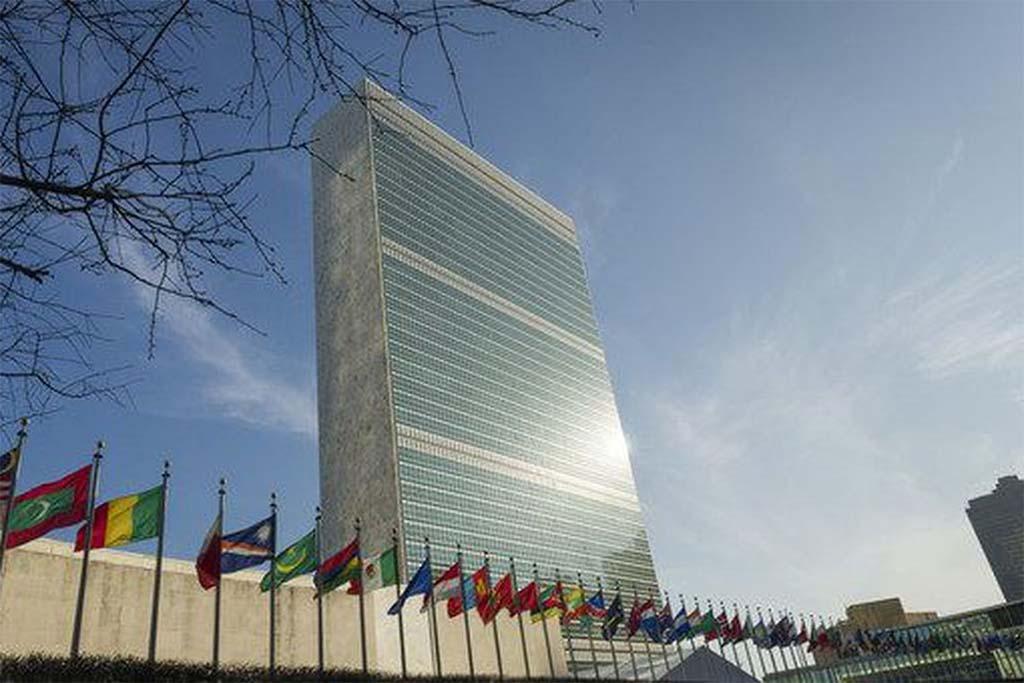 Paraíba Online • ONU comemora Dia Internacional da Língua Portuguesa