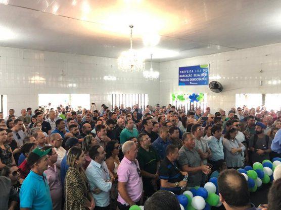 Paraíba Online • Democratas na Paraíba anuncia planos para 2020 e 2022
