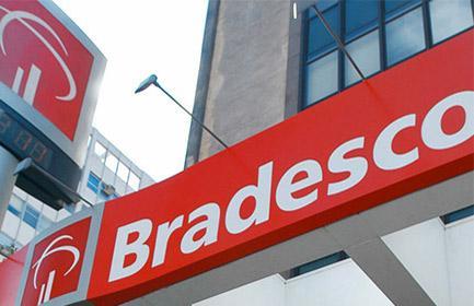 Foto: bancarios.org